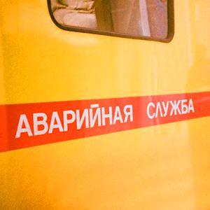 Аварийные службы Кушнаренково