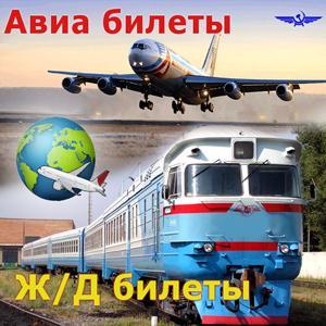 Авиа- и ж/д билеты Кушнаренково