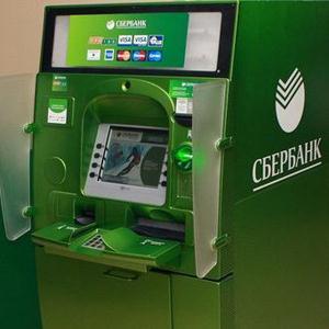 Банкоматы Кушнаренково