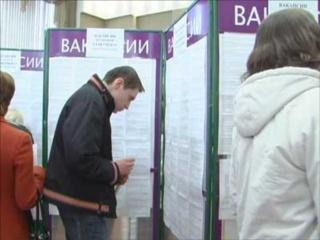 Центры занятости Кушнаренково