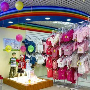 Детские магазины Кушнаренково
