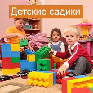 Детские сады Кушнаренково