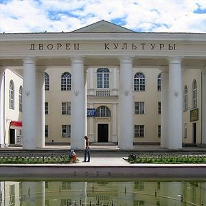Дворцы и дома культуры Кушнаренково