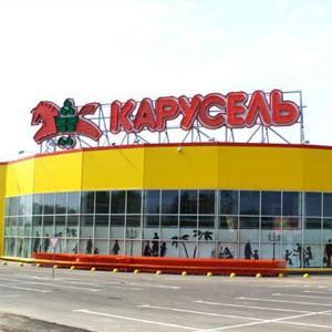 Гипермаркеты Кушнаренково