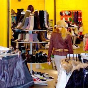 Магазины одежды и обуви Кушнаренково
