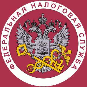 Налоговые инспекции, службы Кушнаренково