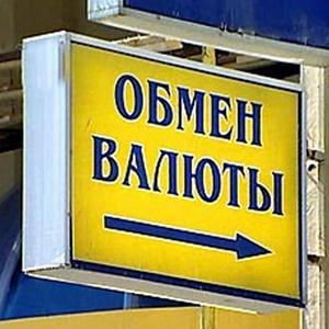 Обмен валют Кушнаренково
