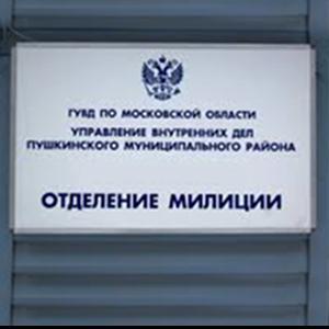 Отделения полиции Кушнаренково