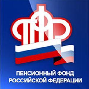 Пенсионные фонды Кушнаренково