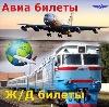 Авиа- и ж/д билеты в Кушнаренково