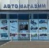 Автомагазины в Кушнаренково