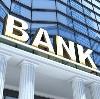 Банки в Кушнаренково