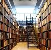 Библиотеки в Кушнаренково
