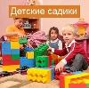 Детские сады в Кушнаренково
