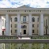 Дворцы и дома культуры в Кушнаренково