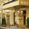Гостиницы в Кушнаренково