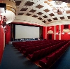 Кинотеатры в Кушнаренково
