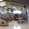 Книжные магазины в Кушнаренково