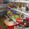 Магазины хозтоваров в Кушнаренково