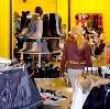 Магазины одежды и обуви в Кушнаренково