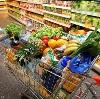 Магазины продуктов в Кушнаренково