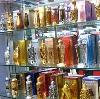 Парфюмерные магазины в Кушнаренково