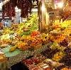 Рынки в Кушнаренково