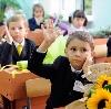 Школы в Кушнаренково