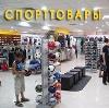 Спортивные магазины в Кушнаренково