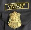 Судебные приставы в Кушнаренково