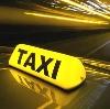 Такси в Кушнаренково