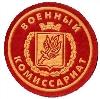 Военкоматы, комиссариаты в Кушнаренково