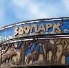 Зоопарки в Кушнаренково