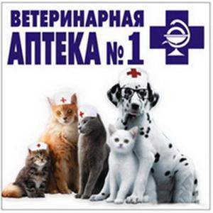 Ветеринарные аптеки Кушнаренково
